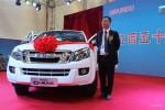 江西五十铃D-MAX正式下线 12月上市销售