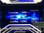 猎豹CS10上市 售9.68万-12.58万元