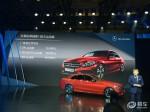 奔驰新C级标准轴距版上市 售31.48万元起