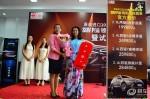 三菱新款欧蓝德广州上市 售价19.98万元起
