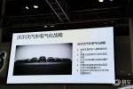 沃尔沃新能源战略公布 2019年推纯电动车