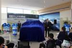 售价44.98万元起 新款探险者永达福特上市