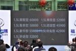 福汽启腾EX80西区上市 售4.29万-6.08万元