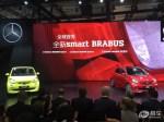 smart巴博斯版于2016年北京车展亮相