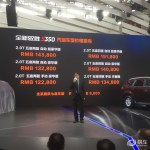驭胜S350正式上市 售价12.28万-15.98万元