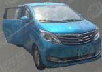 长安睿行S50将于6月7日亮相重庆车展