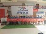 长安CX70•百车千城万里行涪陵站完美收官