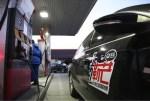 油价调价窗口8月18日24时开启 或小幅上调