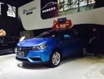 2016重庆国际汽车交易博览会 火热来袭