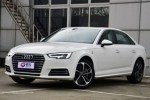 奥迪新A4L于9月10日上市 预售价34.5万起