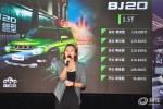 苏州瀚翔北京BJ20新车上市发布会圆满落幕
