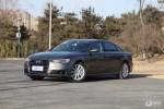 新款奥迪A6L上市 售41.88万-74.60万元