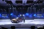 一汽-大众第七个品牌跨界旅行车蔚领亮相