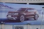 2016广州车展探馆 上汽大众7座SUV将亮相