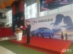 新一代K2于东阳辰龙专营店圆满上市