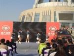 启腾V60实力加码SUV市场 登陆河南郑州