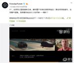 乐视战略伙伴FF首款量产车完胜顶级超跑
