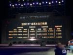猎豹皮卡CT7上市 售7.98万-13.98万元