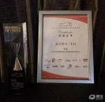 绅宝X35荣获观众喜爱的年度小型SUV大奖