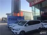 虎眼看中国 奇瑞汽车2017瑞虎7媒体试驾会