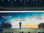广汽丰田YARiS L致享上市 售6.98万-10.68万元