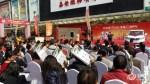 长安睿行S50上市暨欢乐中国行激擎开启
