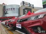 东南DX7/DX3百城万台交车盛典登陆汉中