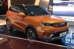 野马T60模型车首次亮相 采用野马家族全新设计风格