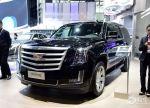 凯雷德ESCALADE ESV铂金版上海车展上市 售148.8万元