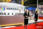 邓禄普品牌登陆上海车展 展示旗下最新技术