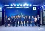 BMW授权经销商 沈阳运通宸宝隆重开业