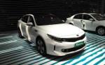 国产起亚K5插电式混动版亮相 将于8月投产