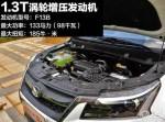 6万元T动力SUV 价格屠夫幻速S5如何做到