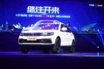 众泰T600 Coupe正式上市 售8.68-14.68万元