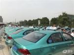 淄博世纪蓝天100台新桑塔纳出租车交车仪式启动