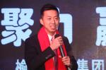 专访榆林恒力集团总经理蒋福超