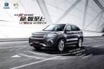 长安CS75尚酷版1.5T/6AT车型上市 售10.58-18.48万元