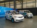 开瑞K50EV/优优EV下线 面向公务与商用市场