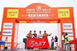 瑞虎7获得环塔拉力赛T2.1厂商队冠军