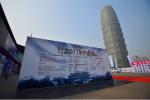10分钟首发一款新品  2017 CIAAF郑州展今日盛大开幕