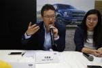 易车专访福特中国方军涛、福特亚太 吴敏