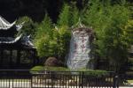白水洋游记—福州福众泰S自驾游