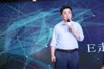 俞经民:荣威ERX5进京赶考 订单爆棚消费者太热情