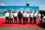 绿色出行新选项 中华汽车开创共享汽车潮流