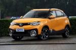 东风风神AX4预售7-11万元  六款车型/定位个性小型SUV