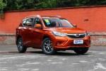比亚迪宋燃油车型官方售价最大降幅2万元 售7.99-12.99万元