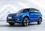 奇瑞新瑞虎3宝石蓝色车型上市 售价6.89-9.29万元