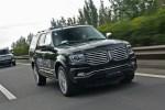 试驾体验林肯全系SUV 以舒适为己任 重新诠释美式豪华