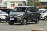 华晨新款华颂7正式上市 售23.77-28.77万/车身长度增加