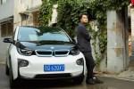 美丽的东西背后是逻辑 青山周平评BMW i3